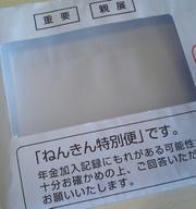 Image080_2_2